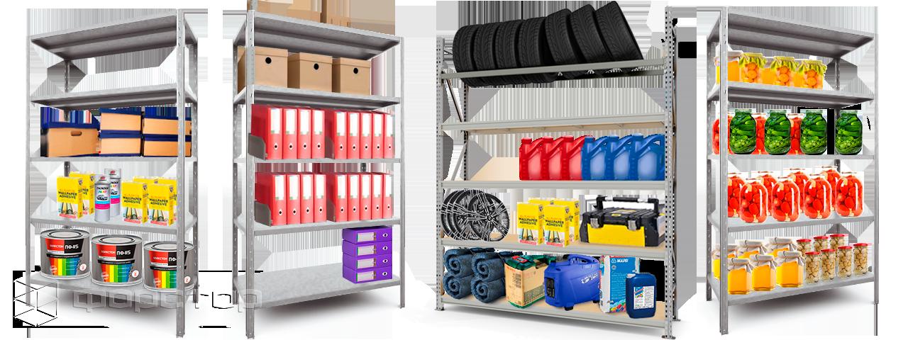 Металлические полочные стеллажи для бытового хранения